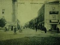 Фотография из альбома «Виды городов дореволюционной России»
