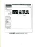 Сайт. Электронный каталог.