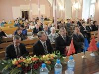 Торжественное мероприятие, посвящённое 90-летию РГАКФД