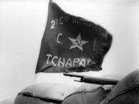 Знамя интернациональной бригады им. В.И. Чапаева Испания. 1936-1937 гг. РГАКФД