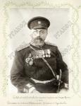 Командующий русского экспедиционного отряда на о. Крит полковник Ф.А. Шостак  1898 г.  Фотограф неизвестен  РГАКФД. Ал. 325 сн. 98