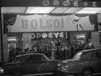 Вид здания театра «Орфей», на сцене которого проходили гастроли балетной труппы Государственного академического Большого театра СССР  Греция. Июнь 1963 г.  Фотограф Л. Жданов  РГАКФД. Арх. № 0-300513