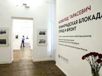 В Санкт-Петербурге открылась выставка фотографий «Всеволод Тарасевич. Ленинградская блокада. Город и фронт»