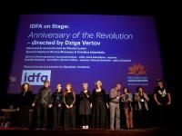 Международный фестиваль документальных фильмов IDFA