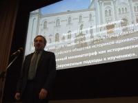XXIX Архивные чтения, посвященные 100-летию Государственной архивной службы России