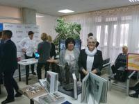 Форум городского округа Красногорск «Вся культура»