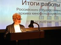 Выступление директора архива Н.А. Калантаровой.
