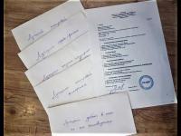 конверты с именами победилетей