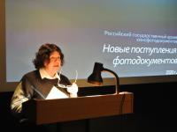 Выступление заместителя директора Р.М. Моисеевой.