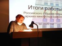 Выступление заместителя директора, главного бухгалтера Д.Г. Поспеловой.