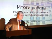 Выступление Руководителя Федерального архивного агентства А.Н. Артизова.