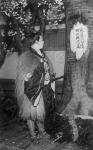 Японский артист Сарандзи в драме «Кодзиме Таканори». Япония. Автор не уточнен. РГАКФД.
