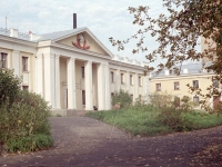 РГАКФД. Фасад здания