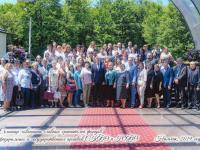 хранители фондов и организаторы совещания